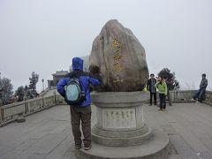湖南省の衡山に登った。