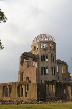 14. 広島 原爆ドームと平和記念公園