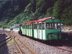 富山のB級でマイナーな観光地めぐり0109 「立山砂防軌道&立山カルデラ」 ~富山~