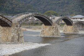 17. 岩国 錦帯橋を見学に行きましょ