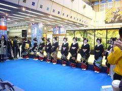 『年末年始の京都行脚~、第四弾』元旦から芸妓さん、舞妓さんの祝舞で2011年の幕開け~♪
