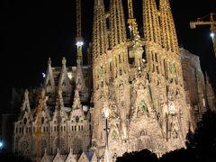 子連れ旅行 バルセロナ市内観光2 <ガウディの作品で刺激!?その2>