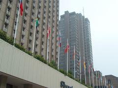 シェラトン・リマ・ホテル&コンベンションセンター