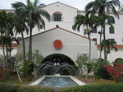 '11年初国内旅行 暖かな沖縄-⑤ホテル日航アリビラ  1月 2011年