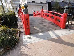 ☆はりまや橋☆