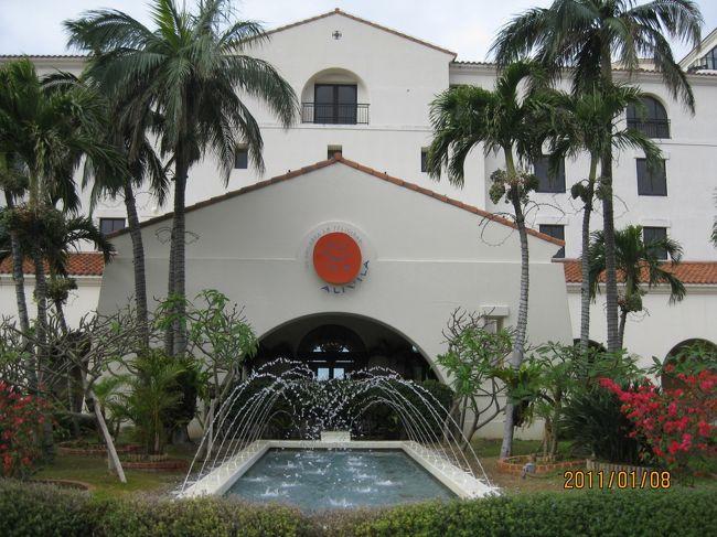 <br /> 沖縄中部の読谷村(よみたんそん)にあるホテル日航アリビラに宿泊しました。<br /><br /> スパニッシュコロニアル風の建築様式の素敵なホテルです。<br /><br /> ニライビーチの白い砂等一度宿泊したかったホテルです。
