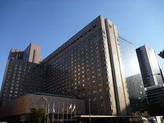 帝国ホテル宿泊記