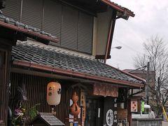 2010.12奈良・名古屋・岐阜旅行8終-川原町,BAMBINA/BAMBINOで食事,帰京