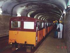 富山のB級でマイナーな観光地めぐり0108 「関西電力黒部専用鉄道(上部軌道)」 ~富山~