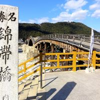 (日帰り)家族旅行 in 錦帯橋 【山口県岩国市】