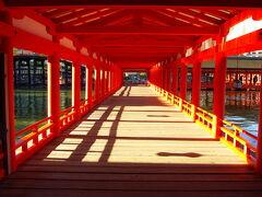 世界遺産・厳島神社を訪ねる