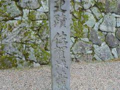 3連休に青春18きっぷで山陽から九州へのぶらり旅⑤おまけの佐賀城と博多らーめん