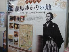 伏見・寺田屋付近を巡る。