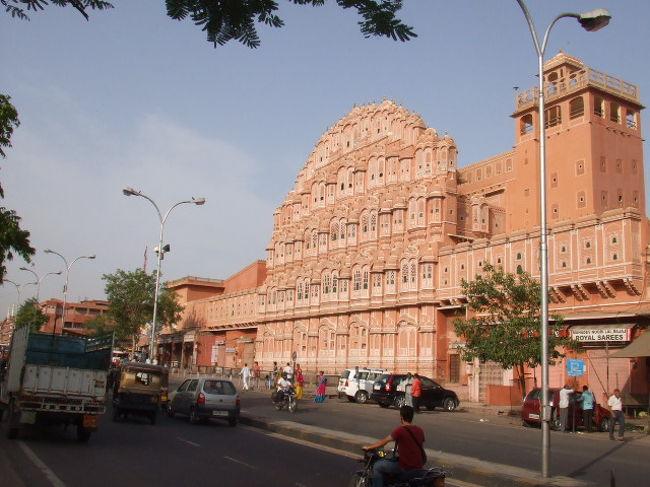 学生時代の友人と、学生時代からの念願であったインド旅行に10泊12日の行程で出かけました。<br />前後にタイ・ドイツを加え、タインドイツとなりました。<br />今回の旅のメイン<インド編・ジャイプール>です<br />