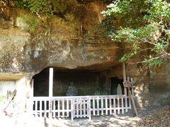 鎌倉寺院のお地蔵さま・石仏・観音さま