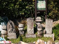 鎌倉の道祖神・庚申塔(2)