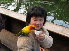 掛川の旅行記