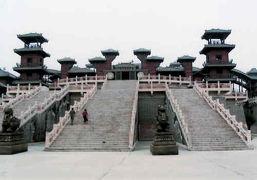 三国志の中国影視城