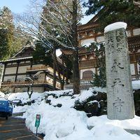 真冬の永平寺
