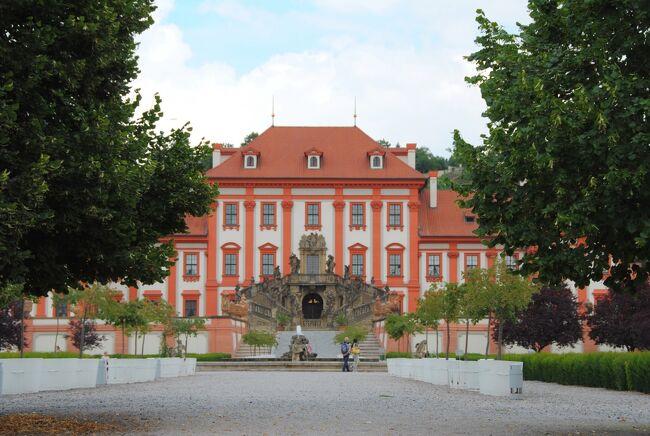 Czech プラハの休日⑨  トロハ城と公園