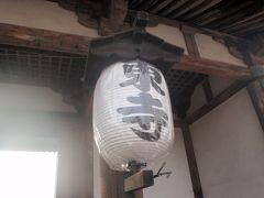 東寺の初弘法