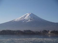 ちょこっと富士山を見る小旅