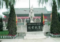 三国志の正定趙雲廟