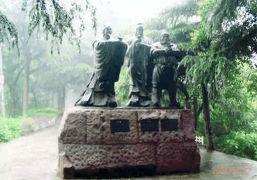 三国志の武漢亀山公園