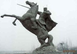 三国志の官渡の戦い