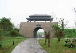 三国志の合肥新城遺址