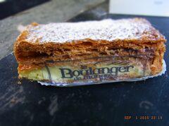 オランダ→ベルギー→パリ 13泊15日一人旅 (13) パリ コンシェルジュリー・リュクサンブール公園