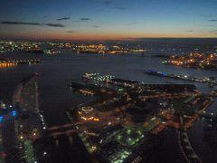 横浜ロイヤルパークホテル宿泊記  ランドマークタワー 横浜ベイブリッジビュー