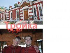祖父の足跡を尋ねて5★綏芬河★ロシアに行った気分で食事!「トロイカ・三套車」