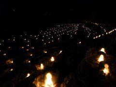秘境の雪景色 湯西川温泉 Vol4(第1日目 夜) かまくら祭りの夜景 夜の雪見風呂 ♪