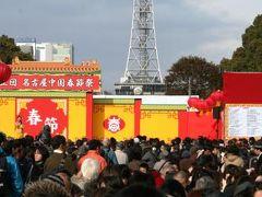 2011冬、名古屋での中国・春節祭(1)露店街、内蒙古民歌