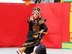 2011冬、名古屋での中国・春節祭(3)変面劇