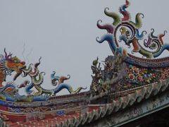 台湾二泊三日一人旅2-二二八和平公園,孔子廟,保安宮,温州大饂飩で牛肉麺を食べる