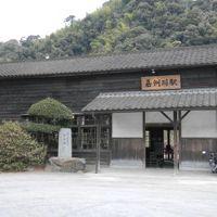 薩摩半島縦断の旅Vol.1(嘉例川駅)