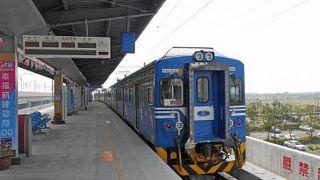 台湾二泊三日一人旅3-台湾高速鉄道で台南へ,沙崙線,天壇