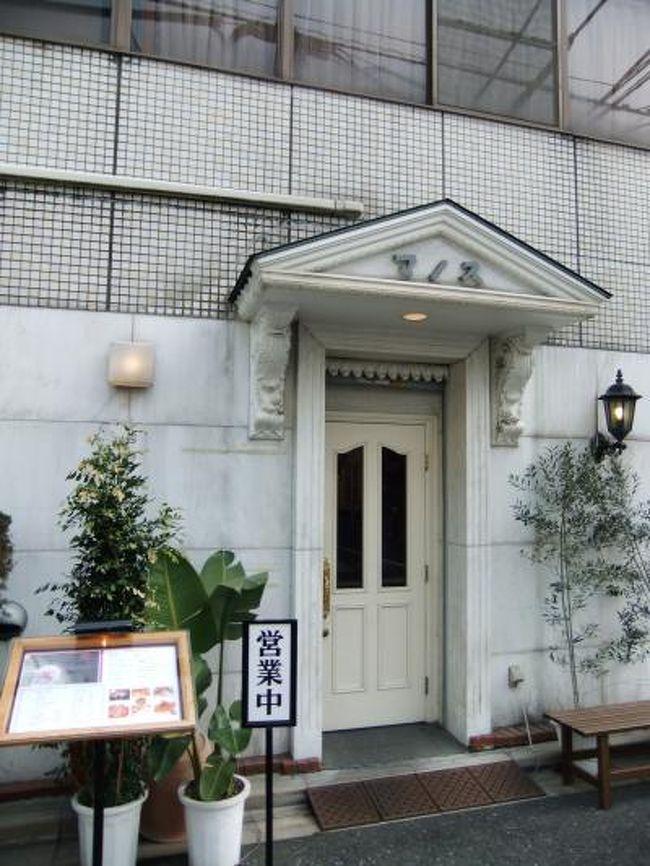 『浅草のロシア料理の老舗「浅草マノス」で美味し …
