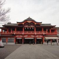 千葉市ぐるり旅【3】~源頼朝からも手厚く保護されていた~妙見本宮 千葉神社