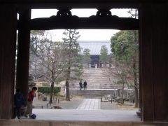 京都散策:「お江」ゆかりの寺