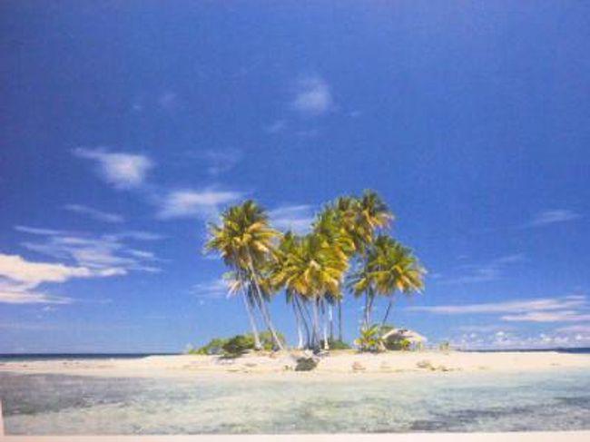 この旅行記はジープ島旅行記の総集編です<br />全部で旅行記が34冊ありますが、<br />ジープ島滞在や現地ツアーを限定にして<br />今まで公開した旅行記の中から<br />ベストな写真を紹介して、動画がある場合は、<br />ユーチューブのリンクを貼り付けてあり<br />気になったベストな写真の旅行記が見たい方のために<br />旅行記のリンク貼り付けもしています。<br /><br />また、旅行に持っていた物も紹介して<br />費用はいくらだったかも詳しく公開しています。<br />もちろん旅行にかかった費用も詳しく公開!!<br /><br />旅した期間は<br />2011年1月11日~1月20日<br /><br />グアム国際空港で搭乗待合室で1泊して<br /><br />ジープ島滞在は7泊8日<br /><br />モエン本島(春島)<br />ブルーラグーンリゾートが1泊2日<br /><br />ジープ島旅行10日間の旅でした。<br /><br />ジープ島の事や現地ツアーのことも<br />詳しくコメントしています。<br /><br />*この写真は開島したばかりの<br />ジープ島だそうです。絵葉書を写真に撮っています<br /><br />ジープ島公式ウェブサイト<br />http://www.jeepisland.com/<br /><br />最後には、おまけで<br />ジープ島旅行記と関係ない<br />ベリーが登場します!!<br /><br />