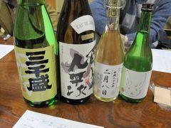 2011新春、新春飲み会・九平次(純米大吟醸)、三千盛(純米大吟醸)、雪うさぎ(季節限定)、ふなくち手汲酒(季節限定)
