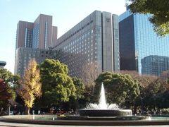 帝国ホテル東京 2010