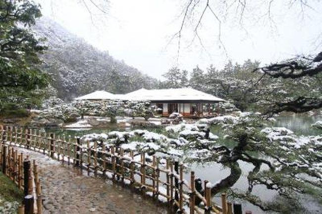 さぬきだま(香川観光ポータルメディア)<br />http://migaku.ashita-sanuki.jp/