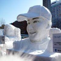 169-遊んだ!遊んだ♪…札幌国際スキー場&定山渓温泉「山渓苑」&札幌雪祭り