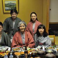 おばあちゃんの古希祝い(その2)