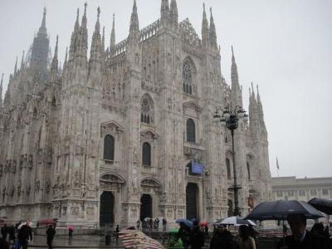 ミラノの5日間