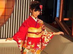 京都をぶらり(1)西陣織会館・きものショー